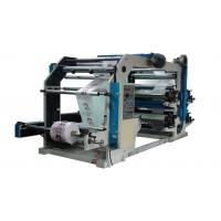 Cheap Fully Automatic Colored Non Woven Printing Machine Fabric Printing Equipment for sale