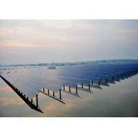 Cheap Pv Solar Mounting Systems Fishing Light Complementary Integrated Floating Tidal Flat Type for sale