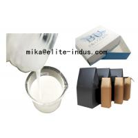 Cheap Water Based Cold Lamination adhesive for Paper with Plastic Film for sale
