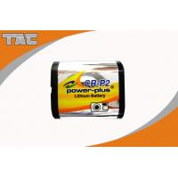 Buy cheap Vehicle Tracking Lithium Battery CR-P2 3.0V 1300mAh High Energy from Wholesalers