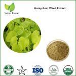 Cheap Horny Goat Weed Extract,icariin 40%,icariin 50% 60% 80% 98%,epimedium extract for sale