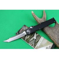 Cheap Microtech knife for sale
