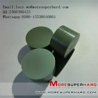 Buy cheap Whisker reinforced ceramic inserts lucy.wu@moresuperhard.com from wholesalers