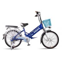 Buy cheap 2 Seats Hybrid Electric Bikes 125Kg Power Assisted Bicycle With Battery Power from wholesalers