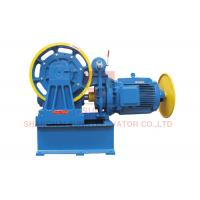 Cheap Small Geared Traction Machine With Synchronous Motor DC 110V 1.2A SN-TMYJ256 for sale