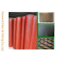 Buy cheap PVC Dipping Expanded Metal Mesh , Anti - Skidding PVC Coated Wire Mesh from wholesalers