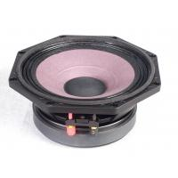 Cast Auluminum Basket Car Bass Speakers Auto Powered Subwoofer Y35 Magnet