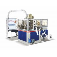 Cheap High Speed Paper Cup Forming Machine For Juice / Ice Cream Cup for sale