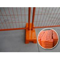 Quality High quality 2.4X1.8m temporary fence and removable temp fencing for sale
