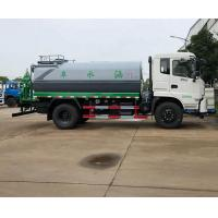 China 12 To 15 Ton Drinking Water Supply Truck Inner Non - Toxic Anti - Corrosion on sale