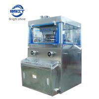 Cheap Bright Shine Co-Rotary Effervescent Tablet Press Equipment, Effervescent tablet marking machine for sale