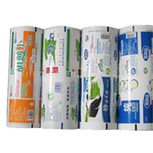 plastic wrap packaging machine