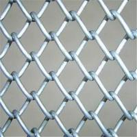Cheap chain link fence for sale