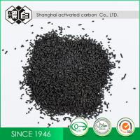 Cheap 1.5mm Coal Based Columnar Activated Carbon For Food And Beverage Industry for sale