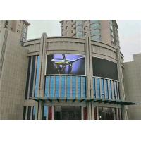 Cheap Outdoor Curved LED Screen Display High Brightness 255w/sqm IP65 For Advertising for sale