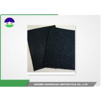 Cheap 80 / 80kN Black Dewatering Woven Monofilament Geotextile High - Tenacity for sale