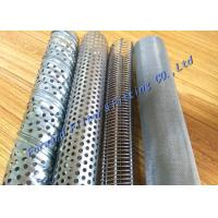 Cheap Stainless Steel Spiral Perforated Metal Tube For Filter Element Thickness 0.5~2.5mm wholesale