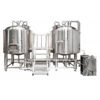 Cheap Customized Stainless Steel Small Brewery Equipment Beer Brewing Making Tank for sale