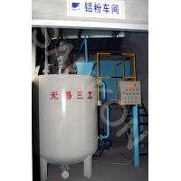 Cheap 2m³ Aluminum Powder AAC Mixer composed of mixing drum / mixing fan / gear box for sale
