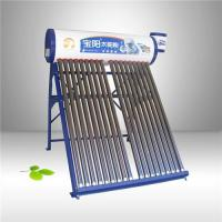 Cheap patent compact unpressurized freestanding solar water heater with two inner tanks for sale