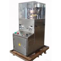 Cheap Mini Rotary Tablet Press for sale