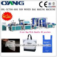Cheap ONL-XC700-800 Full automatic non woven carry bag making machine Indian price for sale