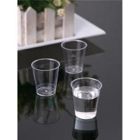 China Disposable plastic 1oz glass on sale