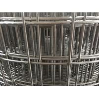 China Stainless Steel Bbq Grill Grate Welded Wire Mesh Panel Low Carbon Iron Hole Size 50x50mm on sale