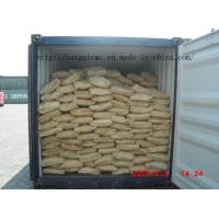 Buy cheap Low Price with High Purity Mosquito Grade Pre-Gelatinized Starch/White Powder/New Product from wholesalers