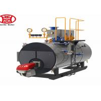 Cheap Compact Industrial Steam Boilers , WNS Series Fire Tube Steam Boiler for wood processing industry for sale