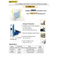 Buy cheap The First Touch Screen Operation Wall Rendering Macnine With Auto Posistion from wholesalers