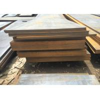 Cheap Q235B Steel Grade Carbon Structural Mild Steel Plate 1.5 - 300 Thickness wholesale