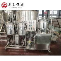 China Electric 50L Home Beer Brewing Equipment With Small Fermenters 3 Years Warranty on sale