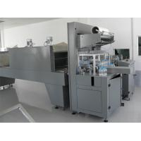 Cheap Shrink Film Automated Packaging Machines for Water Packaging Plant Shrink Wrap Machine CE ISO for sale