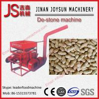 Cheap Tractor Drive Or Diesel Engine Peanut Shell Remove Machine 220v 380v for sale