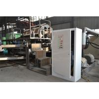China Eco Friendly Recycled Paper Egg Carton Making Machine , Egg Tray Moulding Machine on sale