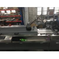 Stainless Steel Silk Screen Label Printing Equipment For Trademark