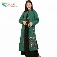 YIZHIQIU cottonpadded embroidery ladies fashion coat