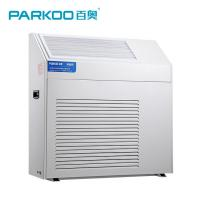 Buy cheap Refrigerative Wall Mounted Dehumidifier , Commercial Swimming Pool Dehumidifier from wholesalers