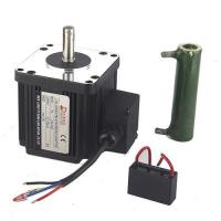 Buy cheap AC Electric Motor (70TYD-S) from wholesalers