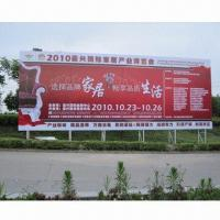 Cheap Advertising Frontlit/Backlit Flex Banner, Ideal for Indoor and Outdoor Usage for sale