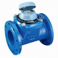 Cheap Water meter, used to measure cold and hot water flowing through tap water supply pipe wholesale