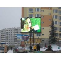 Buy cheap Outdoor P10 Dot Pitch 10mm Led Advertising Displays Outside Full Color Led Signs Billboard from wholesalers