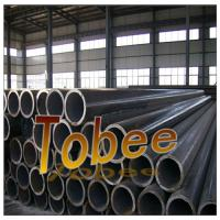 Cheap din 2448 seamless steel pipe for sale