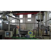 Buy cheap Full Automatic Hot Filling Machine Bottling 3000BPH - 36000BPH from wholesalers