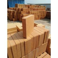 China 75% High Alumina Refractory Brick For Industrial Furnace on sale