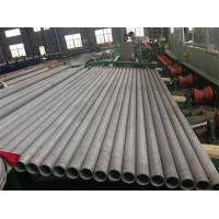 Cheap A312 A213 Seamless Pipe Tube 304 321 347H 316L 904L With 16Meter 20Meter Length wholesale