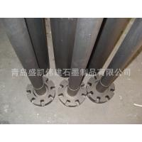 Cheap Graphite rotors, impellers and shafts for aluminium dehydrogenation and purification for sale