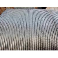 Cheap BS ASTM DIN Galvanized Steel Stranded Wire 19x2.55mm For ACSR Conductor for sale