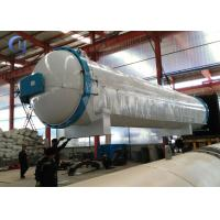 Buy cheap Wood Impregnation Timber Treatment Plant Anti Corrosive from wholesalers